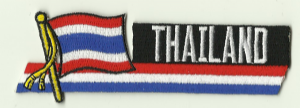 Flag Patch - Thailand 01